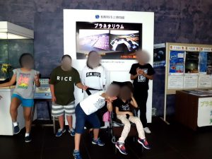 相模原博物館①