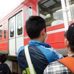 みんなで電車やバスでおでかけ