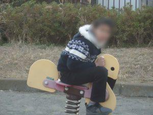 井田公園②